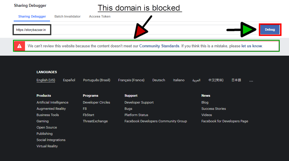 How To Unblock Domain From Facebook And Instagram 1
