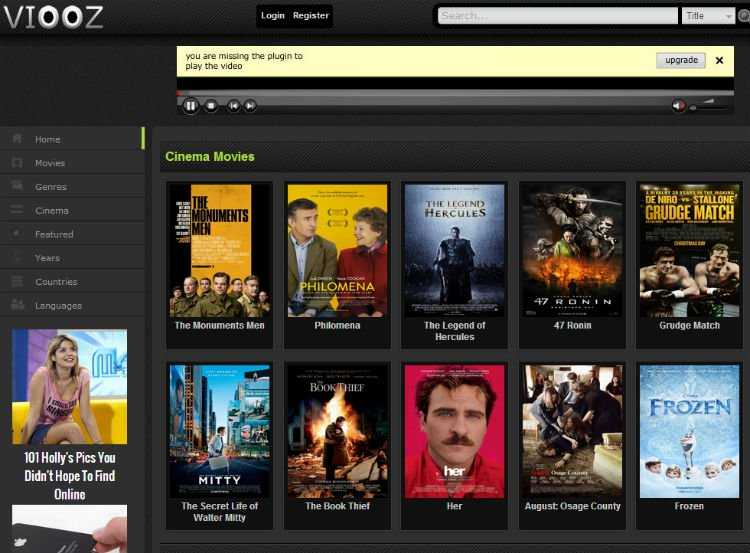 15+ Working Sites Like Viooz Movies – Alternatives Viooz Ac